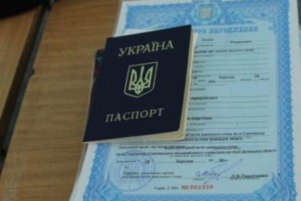 как получить гражданство рф беженцу с украины