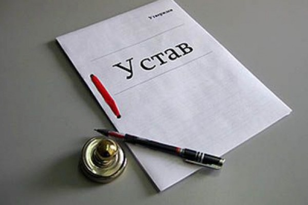 Сегодня вступают в силу поправки о прекращении деятельности ЗАО и ОАО