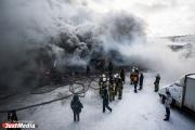 Пожар в Нижнем Тагиле произошел из-за скопления паров нефтепродуктов внутри цистерны