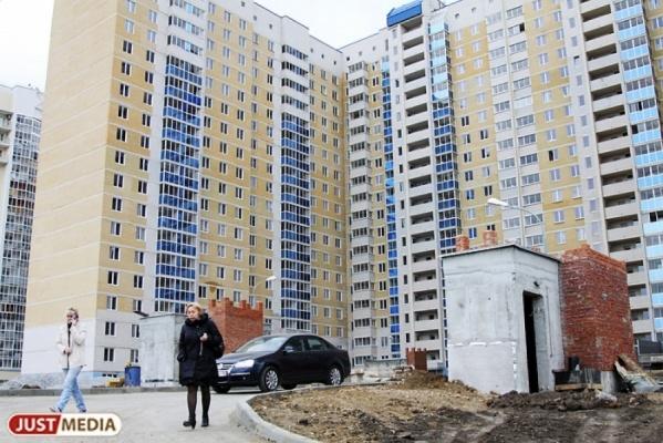 Квартира за один клик: жилье в новостройках Екатеринбурга теперь можно покупать через Интернет