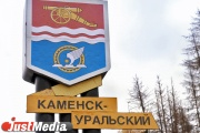 Один из подвижников Куйвашева может лишиться своего поста. Каменские коммунисты требуют отставки мэра Михаила Астахова