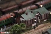 РЖД отреставрируют к 2017 году верхотурский вокзал и нижнетагильское депо