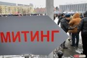 Акция протеста врачей в Екатеринбурге прошла без врачей
