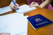Область получила федеральные деньги на обустройство беженцев и ждет еще 66 миллионов рублей поддержки