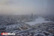 «Это умелая провокация». Творческие деятели Екатеринбурга не одобряют логотип города от Артемия Лебедева