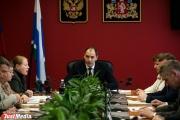 Свердловских чиновников посадили на «сухпаек»