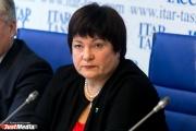 Губернатор отказался финансировать реконструкцию школ в Екатеринбурге. Денег в бюджете хватает только на садики