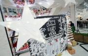 В Екатеринбурге открылась первая в городе интерактивная фото-зона в хипстерском стиле