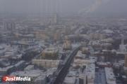 В Екатеринбурге у предпринимателей заберут участки под коммерческую застройку