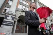 Ройзман пригласил на общественные слушания по реформе МСУ Куйвашева, Холманских и Паслера
