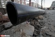 Причиной вчерашнего потопа на Ботанике стал брак водопроводной трубы