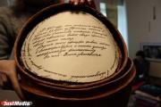 Власти Екатеринбурга подарили городским музеям фондохранилище