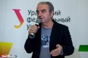 «Чайфы» отпразднуют свой 30-летний юбилей в Екатеринбурге 60 раз