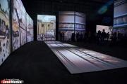 Музеи без границ! В Екатеринбурге оживают картины Ван Гога