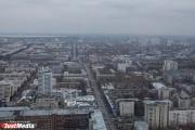 Екатеринбуржцы голосуют против переименования улицы Володарского