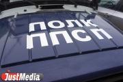 Безработный и лишенный прав екатеринбуржец протащил на капоте авто сотрудника ППС