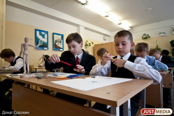 Прокуратура заставила школы Байкаловского района закупить учебники