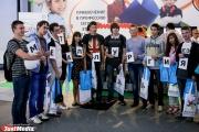 Всероссийский форум рабочей молодежи объединит на одной площадке молодых рабочих со всей России