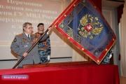 Свердловские полицейские обрели новое знамя