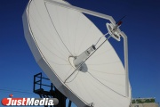 «Ростелеком» расширил сеть связи для уральских энергетиков