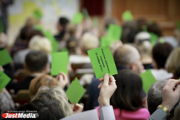 На завтрашних слушаниях по реформе МСУ введут отдельную регистрацию для жителей области