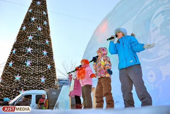 Около ста новогодних елок зажгут огни на екатеринбургских площадях