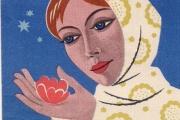 «Переливашки» и первые карманные: екатеринбуржцам покажут более 300 календарей