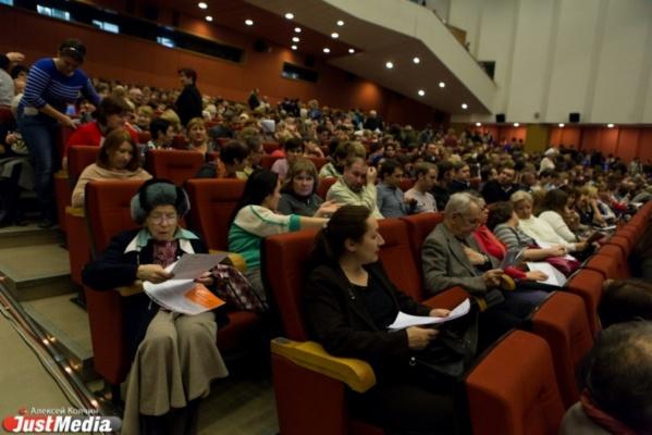 Прокуратура второй раз опротестовала публичные слушания по расчленению Екатеринбурга