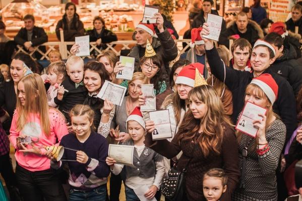 В Екатеринбурге сотни человек выстроятся в самый массовый каравай в городе