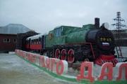 Невьянские заключенные слепили из снега военный поезд. ФОТО