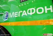 «МегаФон» первым запустил LTE-Advanced на Урале