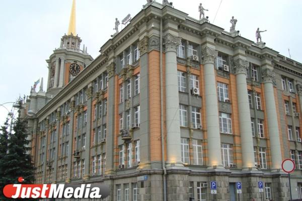 Евгений Куйвашев предлагает мэрии Екатеринбурга отвечать за его инициативу