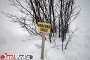 На Рефтинском водохранилище «Нива» с четырьмя рыбаками провалилась под лед