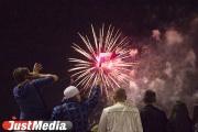 Фестиваль фейерверков пройдет в Свердловской области