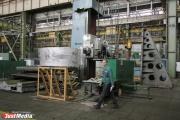 Цеха секретной «дочки» УВЗ на Уралмаше ждет глобальная модернизация