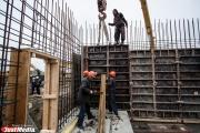 За прошлый год мэрия Екатеринбурга снесла пять незаконных многоквартирников