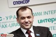 «Кто проголосует неправильно, «у того отключат газ»! Новоуральцы собирают «лайки» в поддержку мэра Машкова
