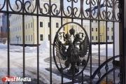 Куратор внутренней политики свердловского губернатора ушел работать в полпредство