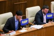 Свердловские либерал-демократы задумали объединить свердловские города и их спутники