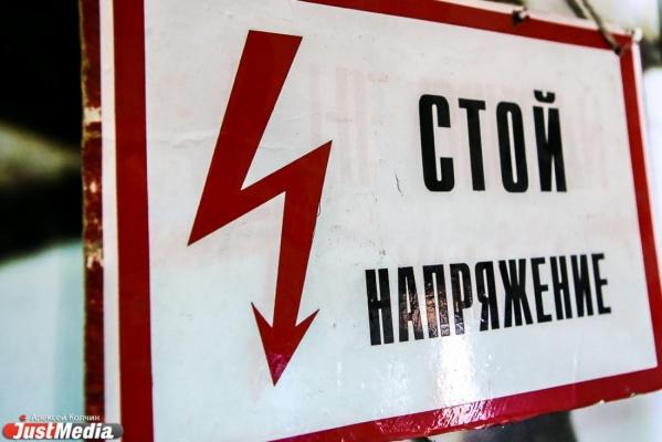 «Свердловэнерго» завершило модернизацию крупной подстанцию на севере Свердловской области за 450 миллионов рублей