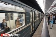 СРОЧНО! На станции «Чкаловская» поезд метрополитена переехал человека. ФОТО