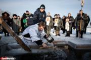 На сегодня в Свердловской области собираются открыть 91 крещенскую купель