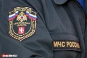 Сотрудники МЧС осмотрели общежитие в Среднеуральске, где обрушились балкон: «Опасности для жителей нет»
