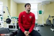 Футболисты «Урала» после отпуска спокойно отреагировали на изменения в расчетах по контрактам