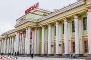 Транспортные полицейские Екатеринбурга по горячим следам раскрыли ограбление незадачливого владельца дубленки и сумок