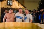 Группа свердловских политиков прошла испытание московской крещенской купелью