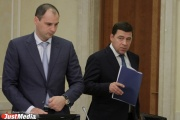 Куйвашев и Паслер обсудили меры по стабилизации ситуации на шахте «Южная»