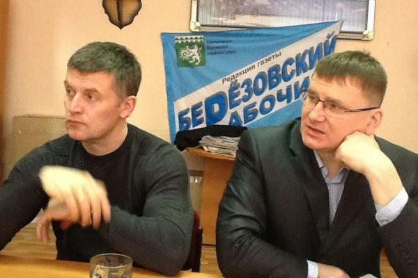 «Спрут Гайда-Дубичев-Рыжков затягивает щупальца вокруг губернатора». Из резиденции уволились Ананьев и Федечкин