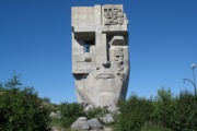 Власти Екатеринбурга установят в городе первый памятник, созданный Эрнстом Неизвестным. Соглашение подписано