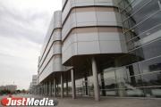 Деньги от продажи акций Кольцово направят на строительство конгресс-центра убыточного «Екатеринбург-ЭКСПО»